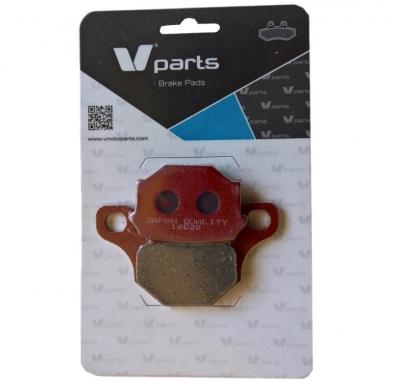 Klocki hamulcowe Vicma VIC-P10735